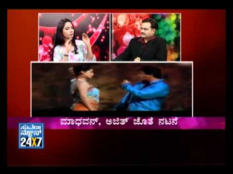 Seg 1 - Nannavalla: Actress Pooja Leaked Sex Tape - Suvarna News video