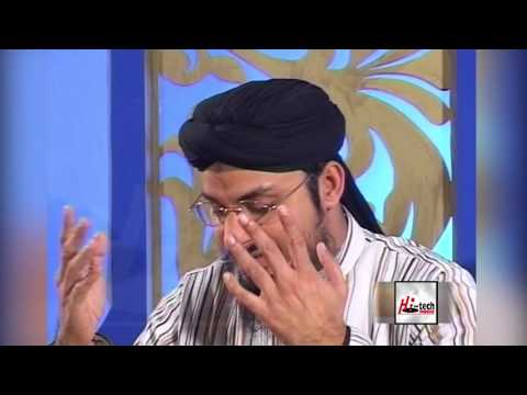 YA ALLAH HO YA REHMAN - SYED REHAN RAZA QADRI - OFFICIAL HD VIDEO - HI-TECH ISLAMIC