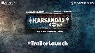 Karsandas Pay & Use - Official Trailer   Gujarati Film Trailer   Upcoming Gujarati Movie