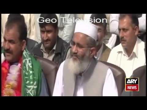 Ary News Headlines 7 November 2015  - Why Center Siraj ul Haq Wear Cap tilted