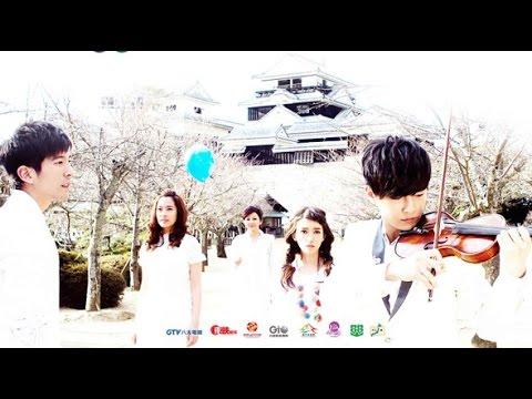 Taiwanese/Chinese Romance Drama part 3 #1