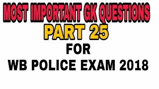 MOST IMPORTANT GK QUESTIONS IN BENGALI|| FOR WB LADY CONSTABLE 2018||WB SUB INSPECTOR 2018||CONSTABL