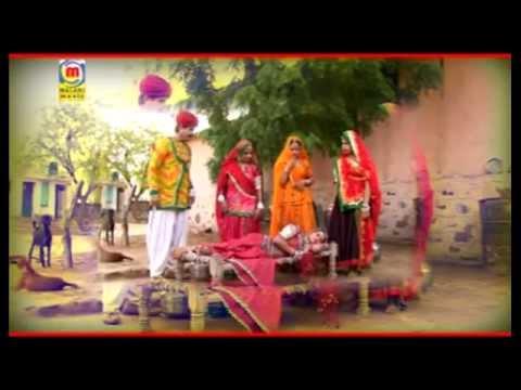 Fulchidi | O Mahri Fulchidi | Hit Rajasthani Lok Geet | Manohar Luhar video