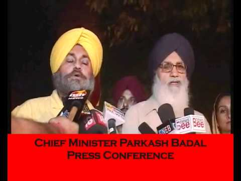 28032012 Prakash/Sukhbir Badal Press Conference on Bhai Balwant Singh Rajoana execution