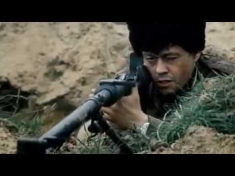 Монгол шуудан - Горькая