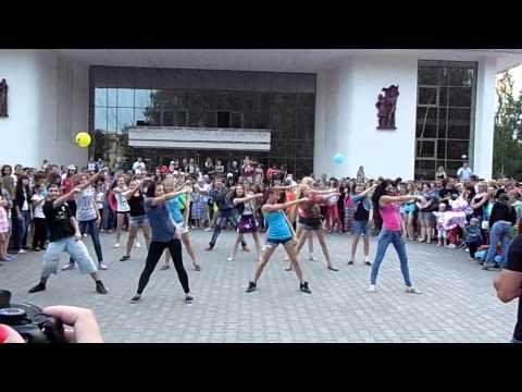 флэшмоб на день города в Горках (26.06.2013)