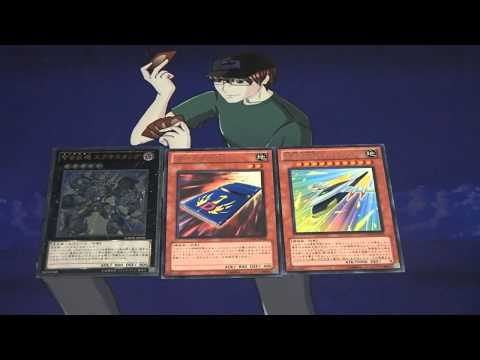 Yugioh Galactic OverLord Review Good Set or Bad?