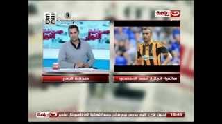 """#صحافة_النهار : هاتفياً  :احمد المحمدى : """"المدير الفنى الجديد لمنتخب مصر اسم كبير فى اوروبا"""""""