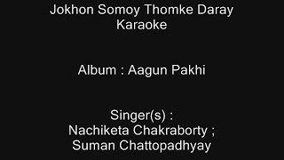 Jokhon Somoy Thomke Daray - Karaoke - Nachiketa Chakraborty - Aagun Pakhi