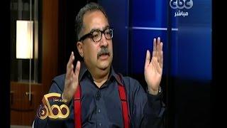 #ممكن   إبراهيم عيسى: السيسي طلب مني أكون مستشار في المجلس العسكري وأنا رفضت