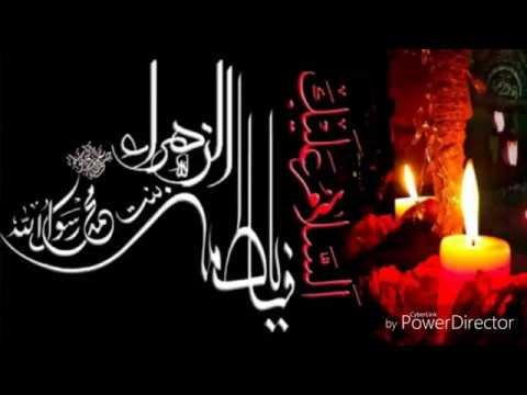 Aaj Rukhsat Ho Rahi HaiTum Se Zahra sa 2019 Nohay Ayyam E Fatima 1440