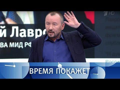 Санкционная война. Время покажет. Выпуск от 16.04.2018