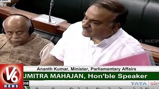 Lok Sabha Adjourned After TRS And AIADMK Protest