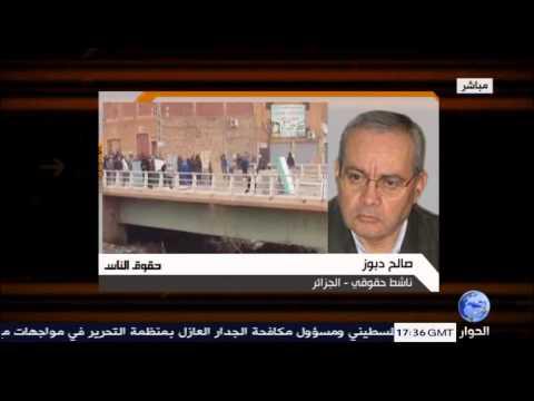 انتهاكات خطيرة والاعتقالات في تصاعد مخيف في الجزائر