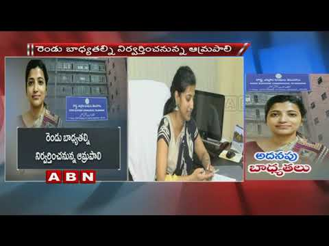 IAS officer Amrapali Appointed as TS Elections Chief Executive Officer | ABN Telugu