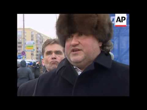 Yanukovych supporters rally in front of Central Elex Commission