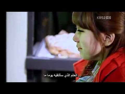 dream high   dreaming   kim soo hyun arabic sub