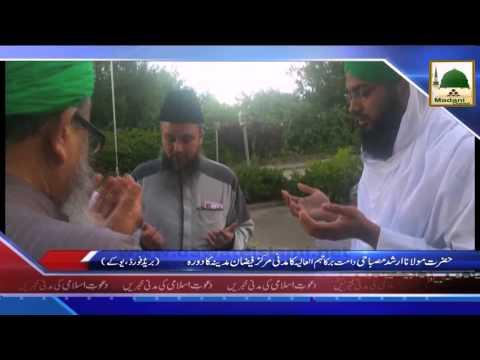 media new clip arshaid papo