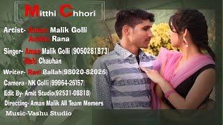New Song Haryanvi || Mitti Chhori || मीठी छोरी || Aman Malik Golli || Super Hit 2017