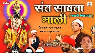 Sant Savatamali Marathi Movie Sumeet Music