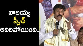Balakrishna PowerFull Speech At Jai Simha  Press Meet