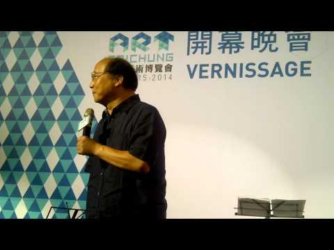 湯尼陳英語新聞報:台中藝術博覽會週六日月千禧酒店