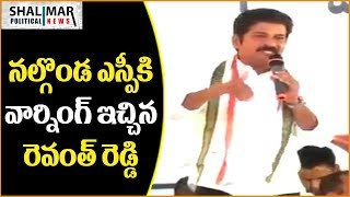 Revanth Reddy Serious Warning On Nalgonda SP Prakash Reddy || Shalimar Political News