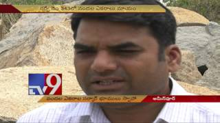 download lagu Land Scam In Sanga Reddy, Over 500 Acres Swallowed gratis