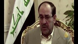 نوري المالكي - العراق
