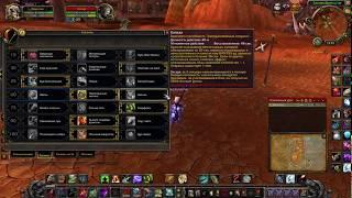 World of Warcraft 20 06 2018 14 45 17