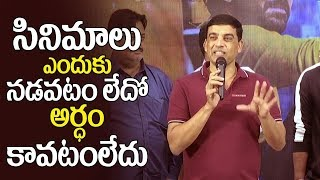 Dil Raju Superb speech at Padi Padi Leche Manasu Trailer Launch | sarvanand | Filmylooks