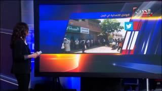 تفاعل مواقع التواصل حول الوضع الإنساني باليمن وهاشتاغ يهاجم بنعمر