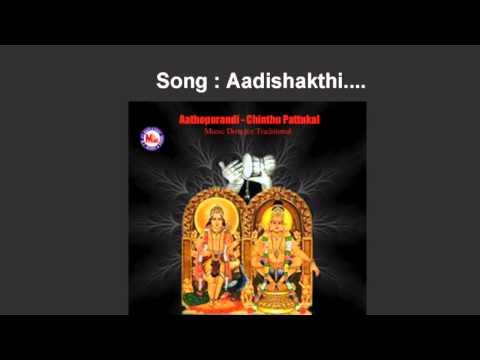 Aadi  Shakthi - Aathoporandi Chinthupattukal video