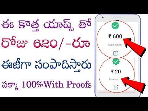 Top 2 latest earning apps for Android 100%  genuine with payment Proofs     earn money online