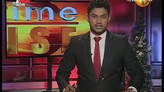 News 1st Prime Time Sunrise Sinhala News  (08/12/2017)