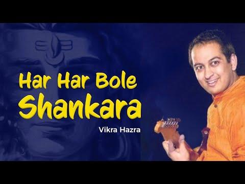 Har Har Bhole Shankara (shiva Bhajan) By Vikram Hazra video