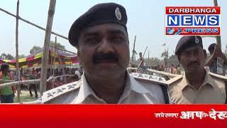 Darbhanga News Xpress 24-04-19.