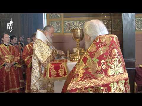 Патриарх Кирилл совершил Божественную литургию Александро-Невском соборе г. Егорьевска
