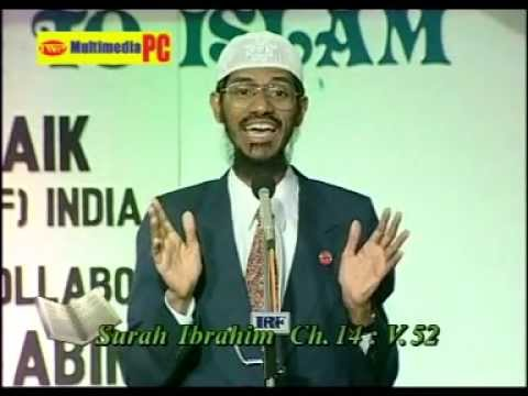 Dr. Zakir Naik Bangla Lecture On  Why West Coming To Islam video