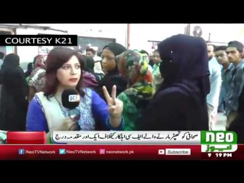 Female Reporter Slapped By Security Guard | Latest News