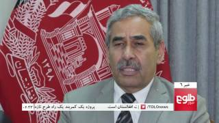 TOLOnews 6pm News 30 March 2017