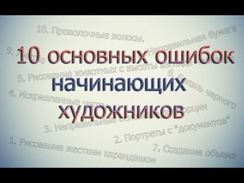 """роки художников - видео"