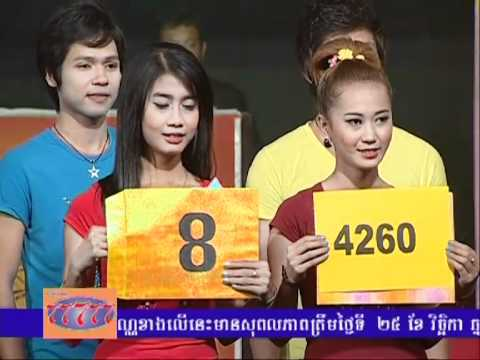 4th elimination