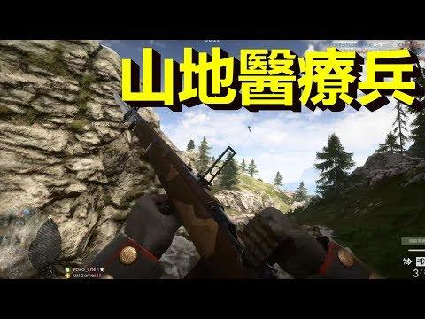 聲音最好聽的半自動步槍!! -- 戰地風雲1 Battlefield 1 /PC/