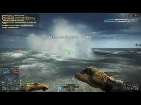 Акула Мегалодон в игре Battlefield 4 на карте Удар по Спратли