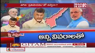 Special Focus on PM Modi