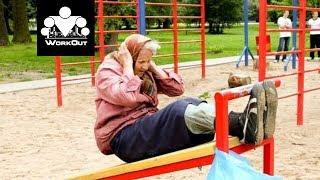 Возраст и тренировки | Антон Кучумов | 100-дневный воркаут - День 30