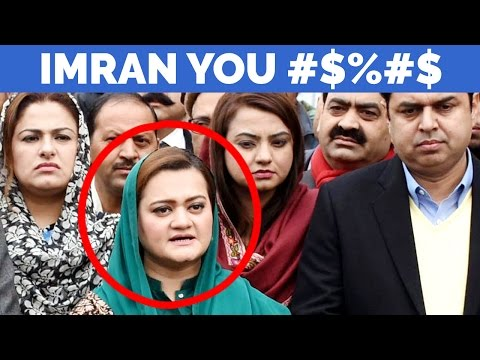 We Did Not Ask for PM's Immunity - Maryam Aurangzeb