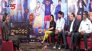 Rajaratha Movie Team Exclusive Interview   Director: Anup Bhandari   Hero Nirup Bhandari