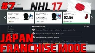 NHL 17 Franchise Mode #7